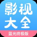 七七影视大全app