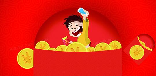 看视频领红包最快的短视频app