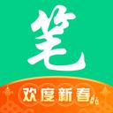 笔趣阅读免费小说app