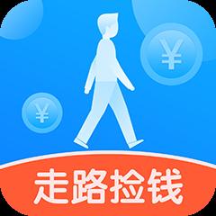 走路捡钱app
