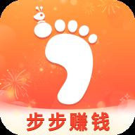 步步红包app