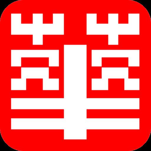 华韵国学网app