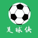 足球侠app