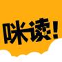咪读小说app