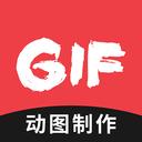 GIF编辑app