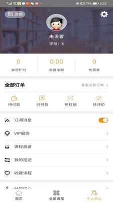 嘀嗒教育app