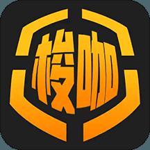 梭咖斗场电竞app