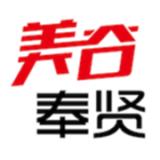 美谷奉贤app