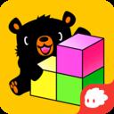 积木数学家app