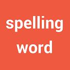 拼写背单词app