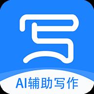 弈写app
