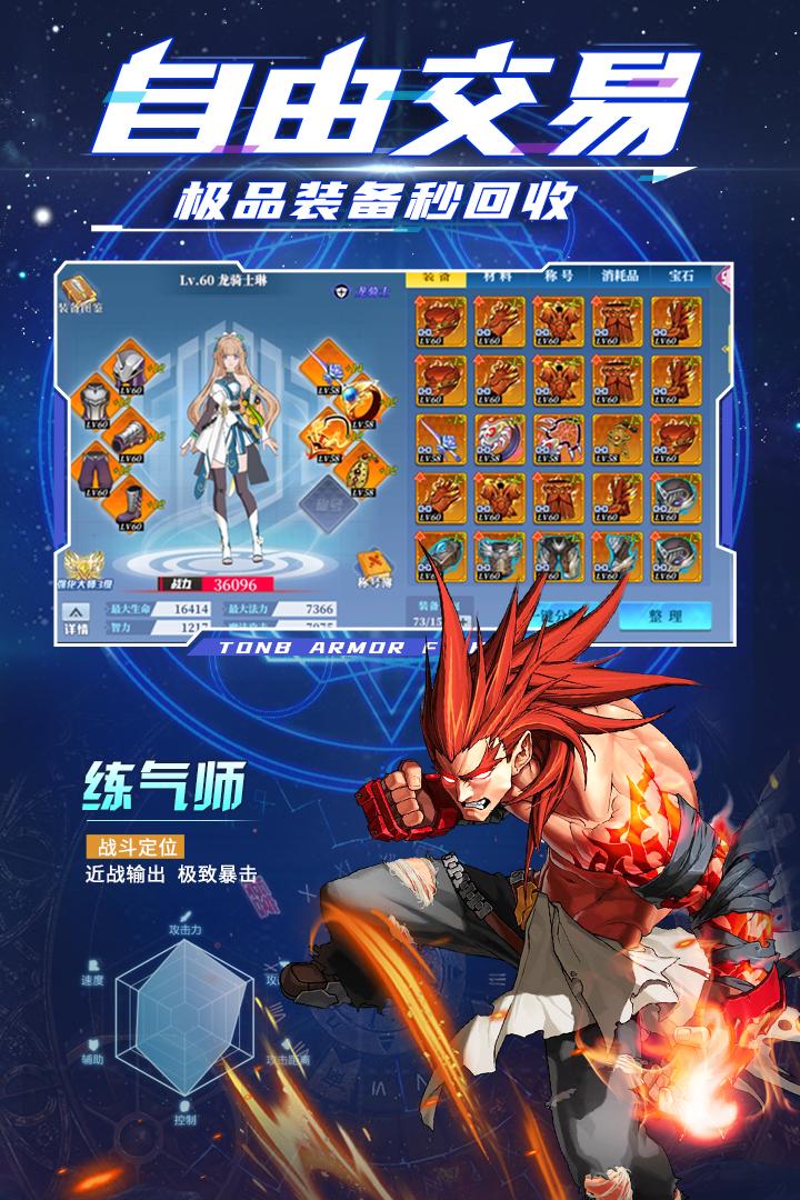 神陵武装九游版截图