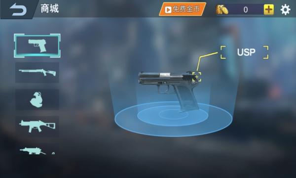 火线狙击精英游戏截图