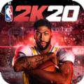 NBA2K20手机中文版