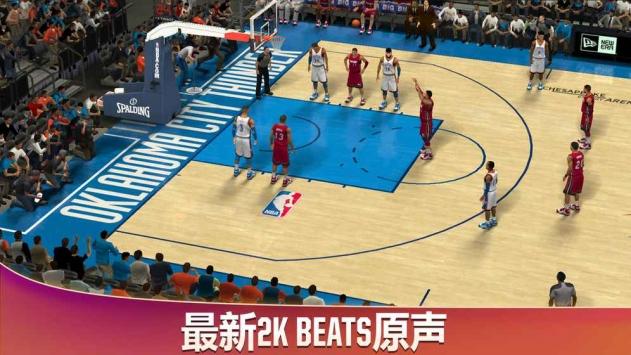 NBA2K20破解版截图