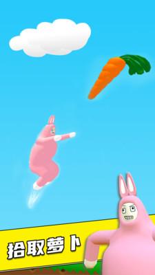 疯狂兔子人截图