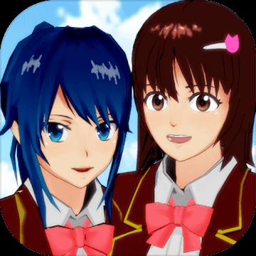2021版新版樱花校园模拟器