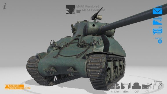 装甲坦克检查员最新版截图