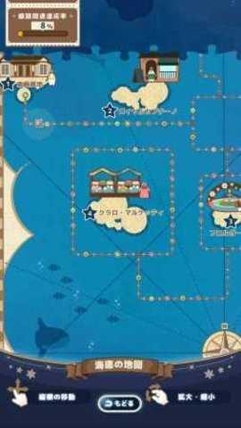 海底企鹅铁道截图