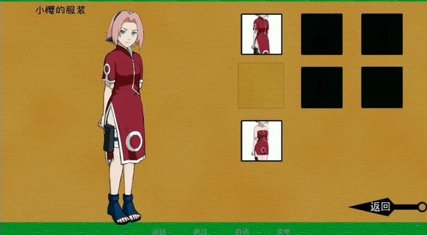 火影忍者异族崛起1.04a汉化破解版截图