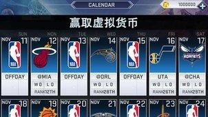 NBA 2K19安卓版截图