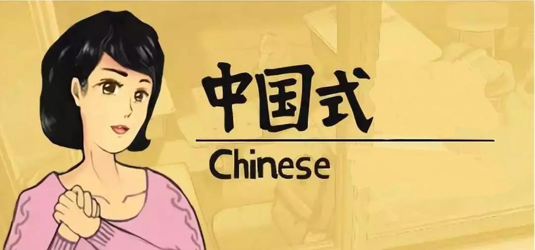 中国式游戏大全