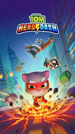 汤姆猫英雄跑酷最新破解版截图