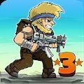 金属士兵3