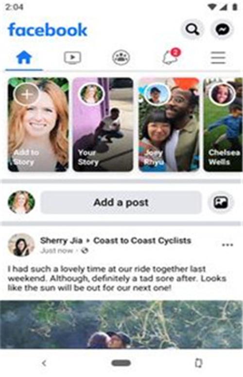 facebook下载app截图