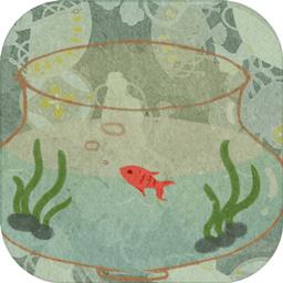 鱼悠悠养成计划