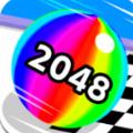 球球快跑2048