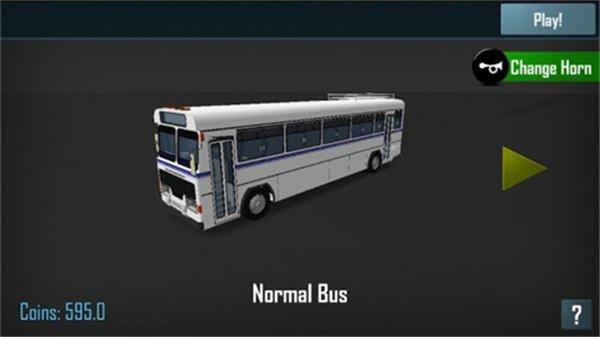 斯里兰卡巴士模拟器截图