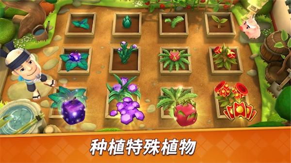 水果忍者2破解版截图