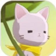 亲爱的猫咪游戏