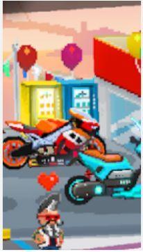 摩托车世界截图