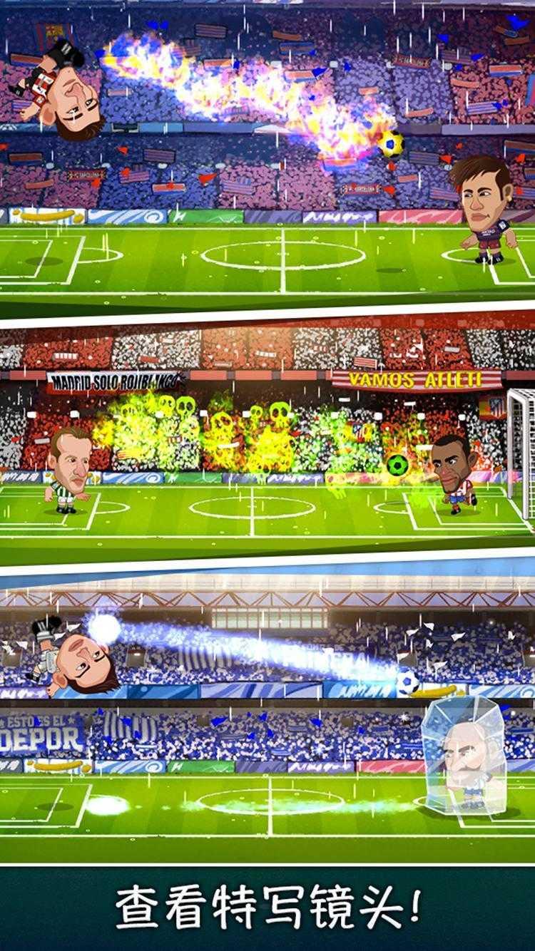 西甲足球下载截图