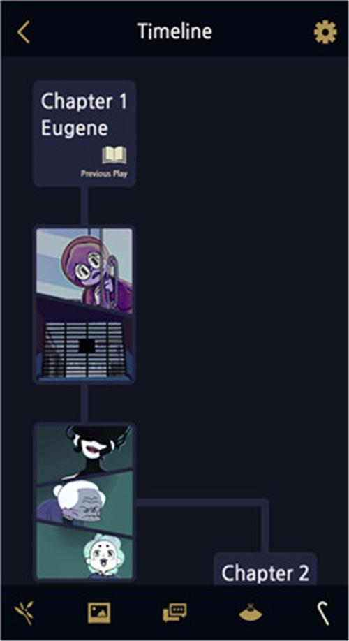 幽灵事务所破解版截图