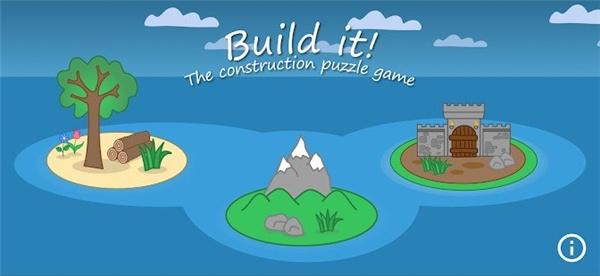 建造合适的建筑截图