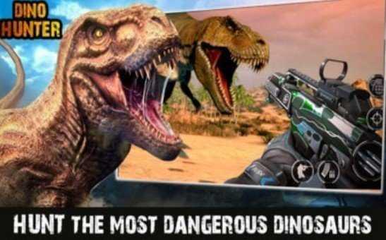 恐龙猎人2021截图
