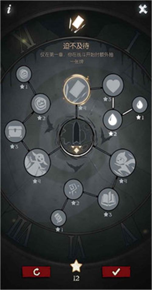 月圆之夜破解版截图