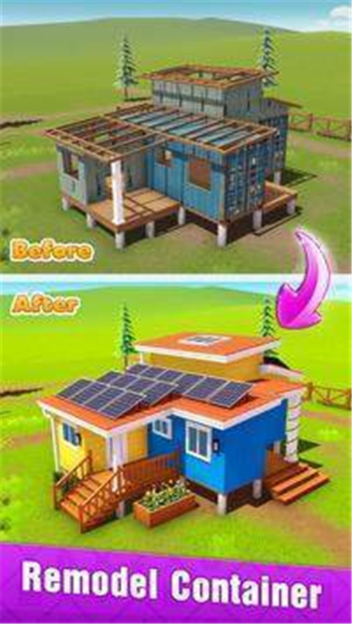 我的家设计截图
