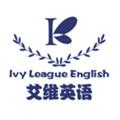 艾维英语app