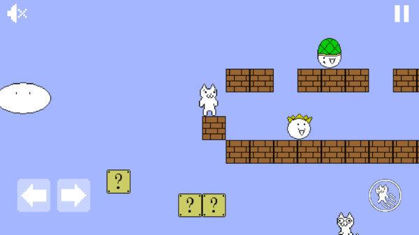 我的猫里奥游戏下载截图
