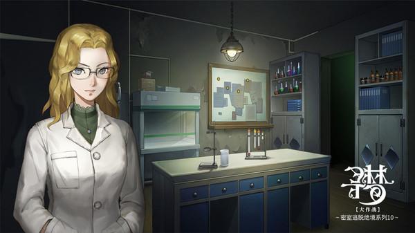 密室逃脱绝境系列10寻梦大作战下载截图