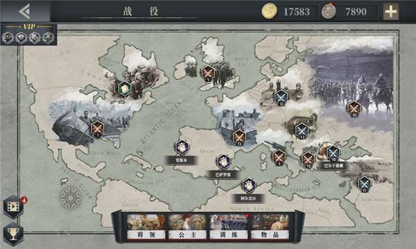 欧陆战争1914截图