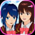 樱花学院模拟器1.038.14下载最新版2021