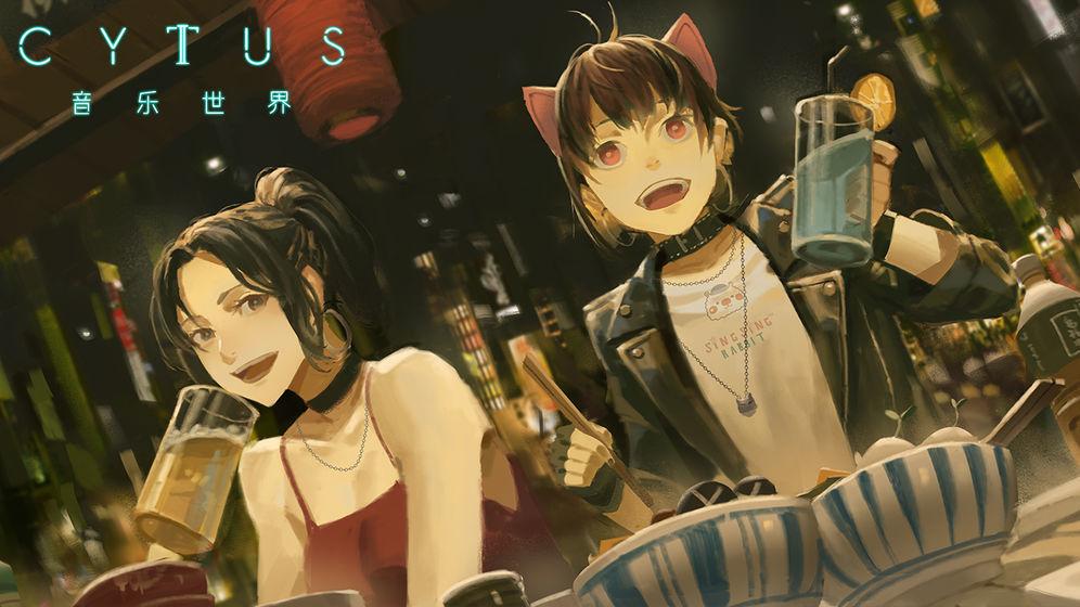 音乐世界cytus2破解版全解锁截图
