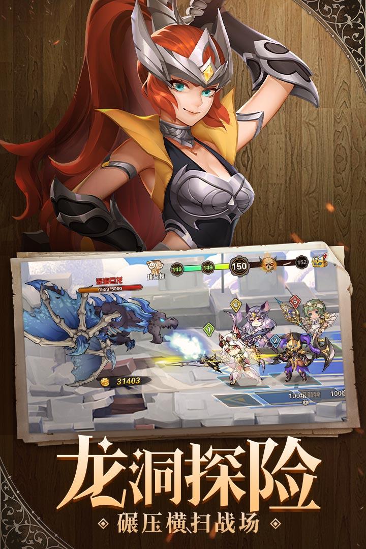 幻境公主九游版截图