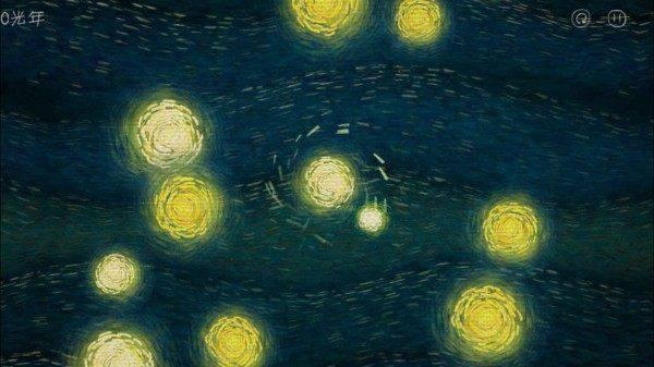 我们相距十万光年截图