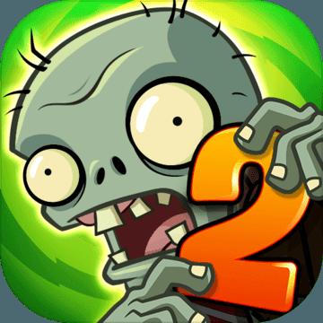 植物大战僵尸2国际版9.1.1破解版